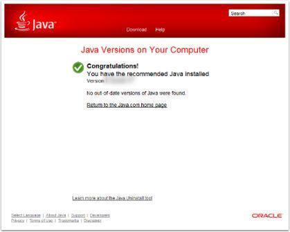 Post Java Install Verification Test